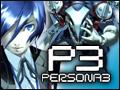 ペルソナ3公式HP